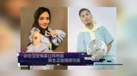 港台:徐佳莹爱情事业两得意 算准适婚期嫁导演