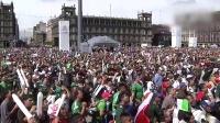 墨西哥球迷狂热庆祝 引发小规模地震