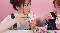 《小伶玩具》冰淇淋也能弹曲子, 看看summer姐姐的表演你就知道了