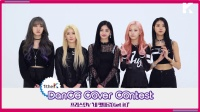 [1theK Dance Cover Contest ] PRISTIN V _ Get It