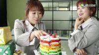 《小伶玩具》小伶推理之谁偷吃了更多蛋糕?