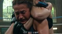 《古墓丽影:源起之战》劳拉搏击遭对手碾压,拒绝认输心有不甘