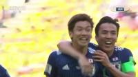 【金靴之路】 俄罗斯世界杯第35球 日本 大迫勇也