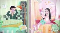《一千零一夜》曝超甜美片头曲MV 6月25日优酷全网首播