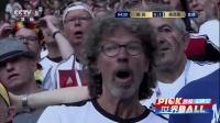 世界杯:渣渣辉三千万狂买德国 血本无归上天台排队