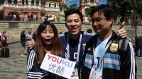 世界杯:中国球迷莫斯科热情观赛