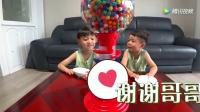 《小伶玩具》巨大旋转泡泡糖扭扭机! 一起来和萌娃们开箱吧!