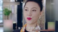 """《如果,爱》预告片 45 万嘉妮方文心正面开""""战"""""""