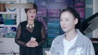 《如果,爱》预告片 44 宋乔植发现手术失败玩失踪