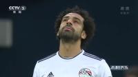 【秀翻世界杯】埃及队伴随沙特出局 法老王下战成看点