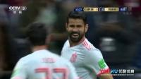 【世界杯英雄传】伊朗VS西班牙 西班牙队迭戈 科斯塔