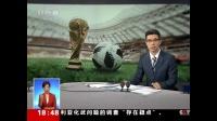 朱广权又爆金句!打油诗报道世界杯绝对有毒 看个世界杯报道都能笑出眼泪!