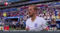 俄罗斯世界杯·G组第二轮 凯恩完成帽子戏法 英格兰6-1狂胜巴拿马看东方20180625 高清
