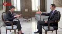 叙利亚总统说外来干涉使叙战乱不休 国际时政 20180625