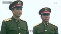 首长来军中视察,小庄表现惊众人