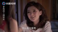 老妈的三国时代:女子半夜偷户口本,结果是电饭锅使用说明