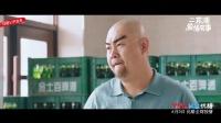 《二龙湖爱情故事》马峰变身马屁精 为贾队长赋诗惹尴尬