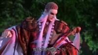43 乱世之劫 武道顶峰(一)