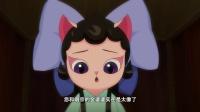京剧猫之乘风破浪 14