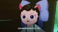 京剧猫之乘风破浪 15