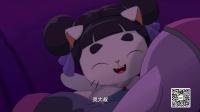 京剧猫之乘风破浪 26