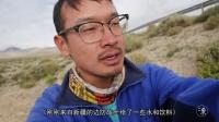 骑行16000公里回中国,是帮助非洲朋友的心在支撑