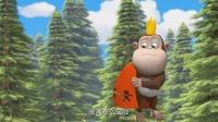 7熊熊乐园:吉吉飞起来准备营救公主,结果披风破了