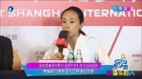 《西游记》剧组师徒四人重聚 弘扬西游精神国学文化