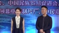 现场:林永健揭秘参演《李保国》幕后故事