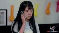 最亲爱的你 10 预告 依彤爸爸突然拜访 小纯将被夺走初吻?