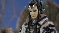 仙凡劫尽 天地无声(三)