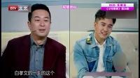 播报大调查:翟天临演技养成记