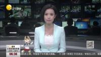 泰国普吉游船倾覆事故:中国幸存游客讲述普吉岛翻船事故惊魂一刻 第一时间 180708