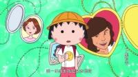 樱桃小丸子 第二季 1158 预告 日语版