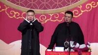 岳云鹏与刘昊然、雷佳音比脑袋大小!