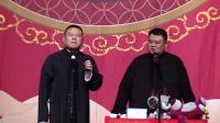 岳云鹏唱《青藏高原》飙出外语 台下观众笑炸