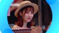周洁琼内地综艺首秀 小仙女纠结反差萌