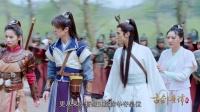 《古剑奇谭二》曝最新预告片 定档7月12日优酷全网独播