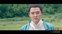 《古剑奇谭2》阳光暖男付辛博 痴情再续古剑奇谭2
