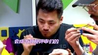 """第7期:费玉清华晨宇空降变""""孩子王"""",张杰神模仿师傅拉面"""