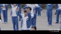 《给我一个十八岁》郭麒麟广播操也能跳成舞 普通disco燥起来!