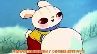 065 刀剑神域第三季来啦!