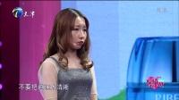 陈昊:这个女生有很多行为都是一种缺爱的表现