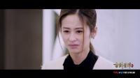 《古剑奇谭2》颖儿-虐心女主演技升级 上演最美的眼泪