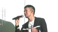 《这!就是歌唱·对唱季》李荣浩惊喜助阵张杰演唱会 结尾高能尬舞摇摆起来