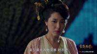 《古剑奇谭二》【胡兵X付辛博CUT】01 乐绍成耙耳朵哄夫人,中国好父亲打掩护