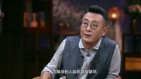 4.姜文:灵与肉分开对中国足球有好处