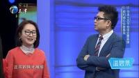 导演王冼平登场显露真情 顺利猜中惊喜嘉宾