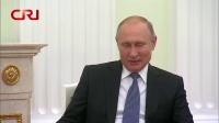 普京称俄罗斯为举办世界杯而自豪