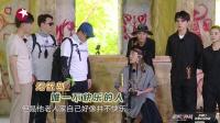 【独家策划】张艺兴:我虽然不在 但是哥哥们太爱我了我的分量早都够了